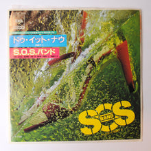 Load image into Gallery viewer, The S.O.S. Band ‎– Do It Now P1/2- 7 inch Single ⭐