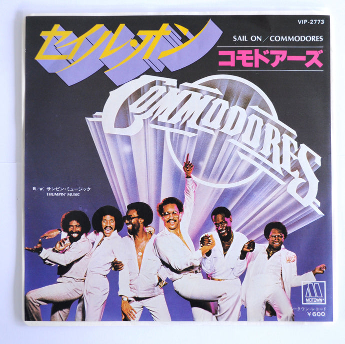 Commodores ‎– Sail On / Thumpin' Music ‎- 7 inch Vinyl