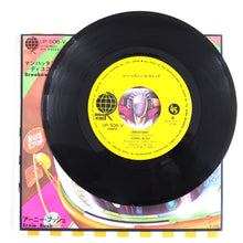 Load image into Gallery viewer, Ernie Bush ‎– Breakaway / Disco version - 7 inch Vinyl