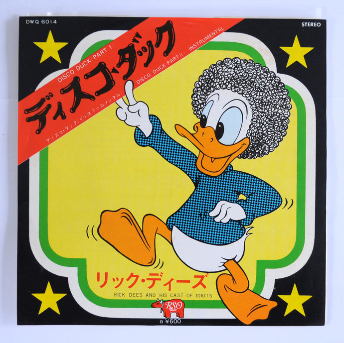 Rick Dees And His Cast Of Idiots ‎– Disco Duck - 7 inch Single