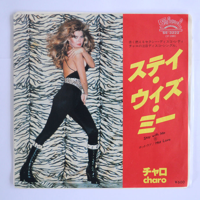 Charo ‎– Stay With Me / Hot love - 7 inch Vinyl
