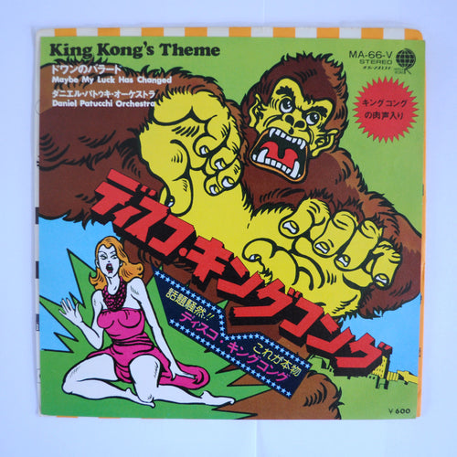 Daniele Patucchi Orchestra ‎– King Kong's Theme / Maybe My Luck Has Changed - 7 inch vinyl⭐