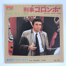 "Load image into Gallery viewer, Henry Mancini And His Orch. Mystery Movie Theme / The ""Ironside"" Theme - 7 inch Vinyl"