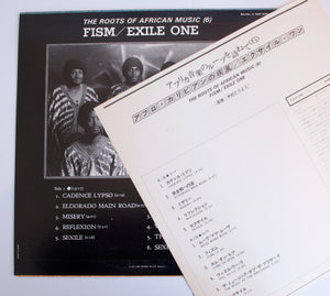 Exile One ‎– Fism - LP Album