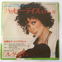Load image into Gallery viewer, Freda Payne ‎– Happy Days Are Here Again - 7 inch Single