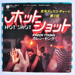 "Karen Young ‎– Hot Shot ‎- 7"" Single"