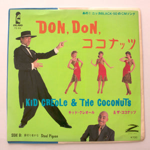 Kid Creole & The Coconuts ‎– Don't Take My Coconuts - 7 inch Vinyl