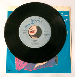 Kim Clark  ‎– Fantasy / The Sound You Heard (Was The Breaking Of My Heart) - 7 inch Vinyl