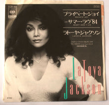 Load image into Gallery viewer, La Toya Jackson ‎– Private Joy / Heart Don't Lie - 7 inch Vinyl