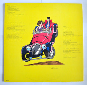 You & The Explosion Band = Original Soundtrack From Lupin III = ルパン三世 - L.P Album