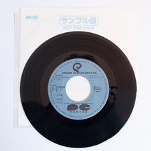 Load image into Gallery viewer, The Super Dragon Band ‎– Return Of The Dragon - BRUCE LEE - PROMO - SUPER RARE