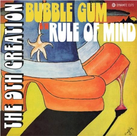 Pre-order-📦 -9th Creation-Bubble Gum / Rule Of Minds - 7 inch Vinyl