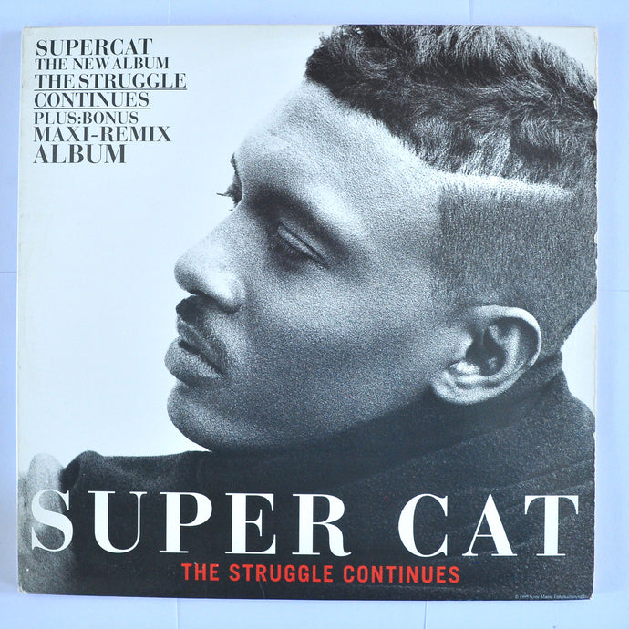 Super Cat ‎– The Struggle Continues- L.P Album