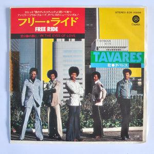 Tavares ‎– Free Ride / In The Eyes Of Love (promo)- 7""