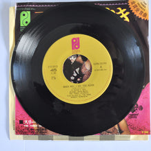 Load image into Gallery viewer, The Three Degrees ‎– When Will I See You Again / Year Of Decision - 7""
