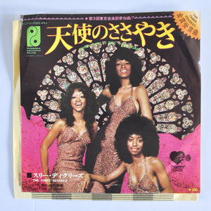 The Three Degrees ‎– When Will I See You Again / Year Of Decision - 7""