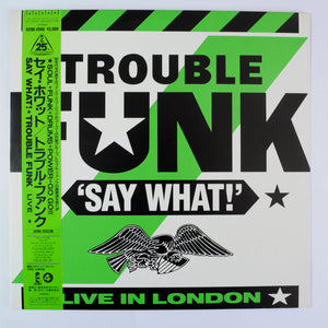 Trouble Funk ‎– Say What? Live - LP Album