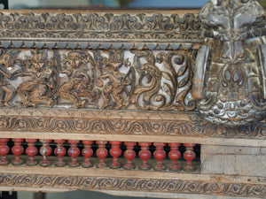Vintage Carved Wall Panel  SKUL:6982