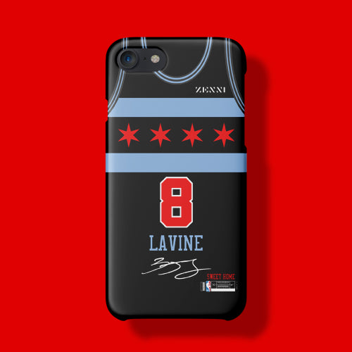 ae12610a8f3 Chicago Bulls City Edition Jersey Phone Case – sportcaseplug