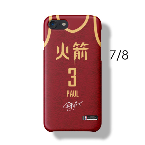the best attitude 7d24d 8fa44 Houston Rockets City Edition Jersey Phone Case