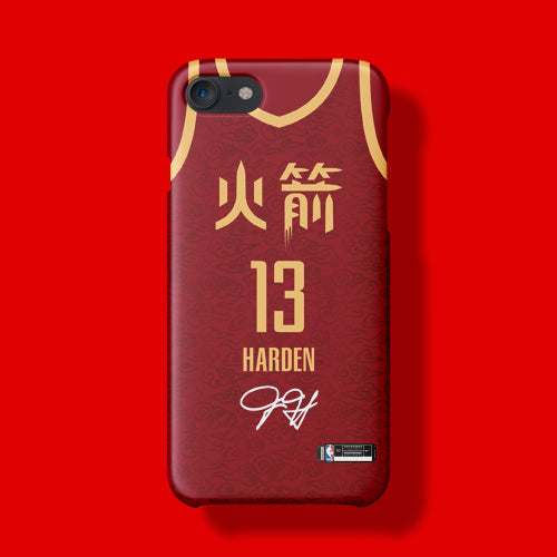 0f5c520d212 Houston Rockets City Edition Jersey Phone Case – sportcaseplug