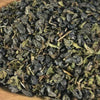 True_Moroccan_Mint- NY_Spice_Shop
