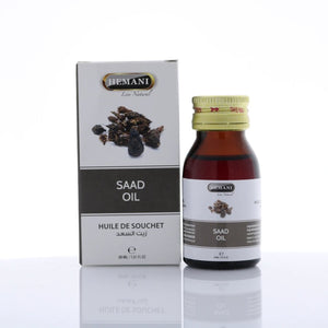 Saad Oil- NY Spice Shop
