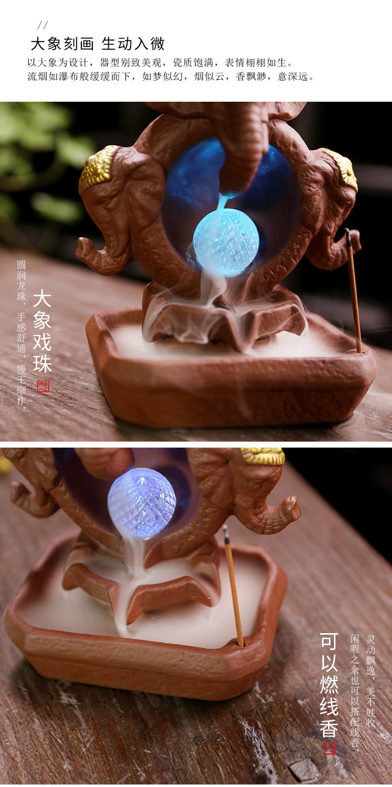 LED Elephant Ceramic Backflow Incense Burner - Shanghai Stock