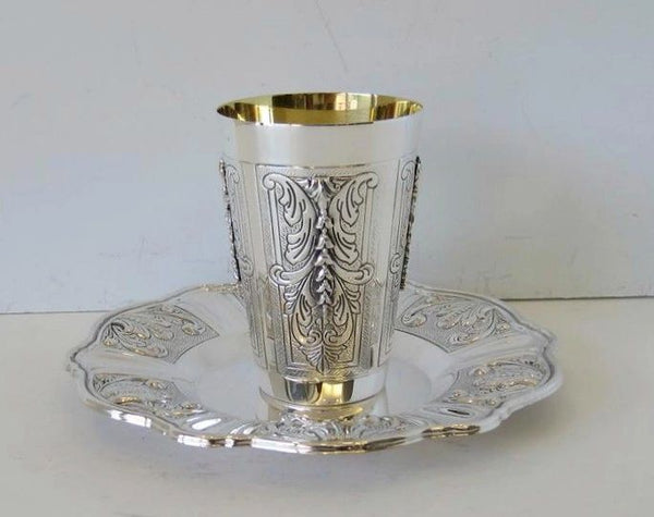 925 STERLING SILVER & GOLD PLATED CHASED SWIRL CLASSIC CUP & TRAY