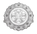 925 STERLING SILVER ORNATE CHASED LEAF APPLIQUES GARLAND DESIGN SEDER PLATE