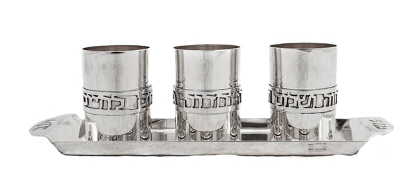 BIER 925 STERLING SILVER & GOLD PLATED SHINY SHEVA BERUCHAS GOBLET SET