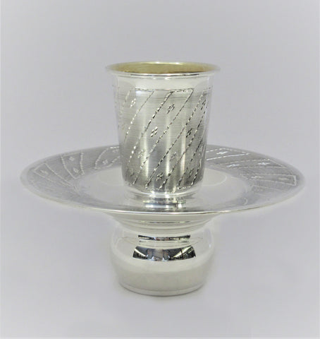 FINE 925 STERLING SILVER HANDMADE CHASED LINE CUT MAYIM ACHRUNIM CUP & BOWL