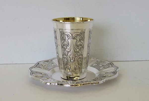 925 STERLING SILVER & GOLD PLATED HAND LEAF CHASED CORDELIA CUP TRAY