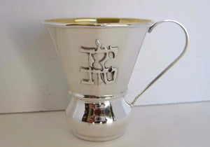 FINE 925 STERLING SILVER & GOLD PLATED YELED TOV GOOD BOY MINI BABY CUP