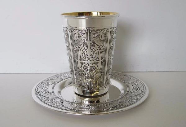925 STERING SILVER HAND CHASED SWIRL GEOMETRIC PATTERN CUP & TRAY