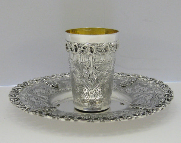 FINE 925 STERLING SILVER & GILDED HANDCRAFTED MATTE LEAF APPLIQUES CUP & TRAY