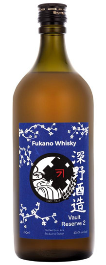 Fukano Vault Reserve 2 Whisky 750ml