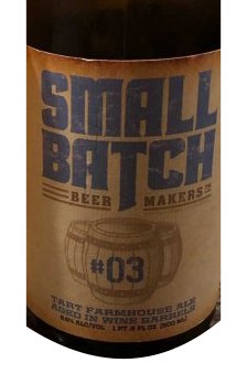 Arsenal Small Batch #07 500ml