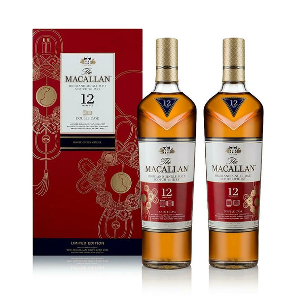 The Macallan Double Cask 12Yr Year of the Rat 2pk 750ml