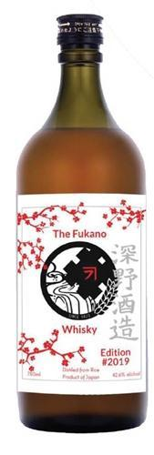 Fukano Whisky Edition 2019 750ml