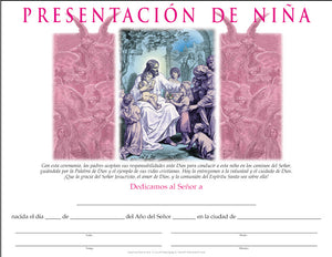 "Certificado ""Presentacion de Nina""  Church Certificates"