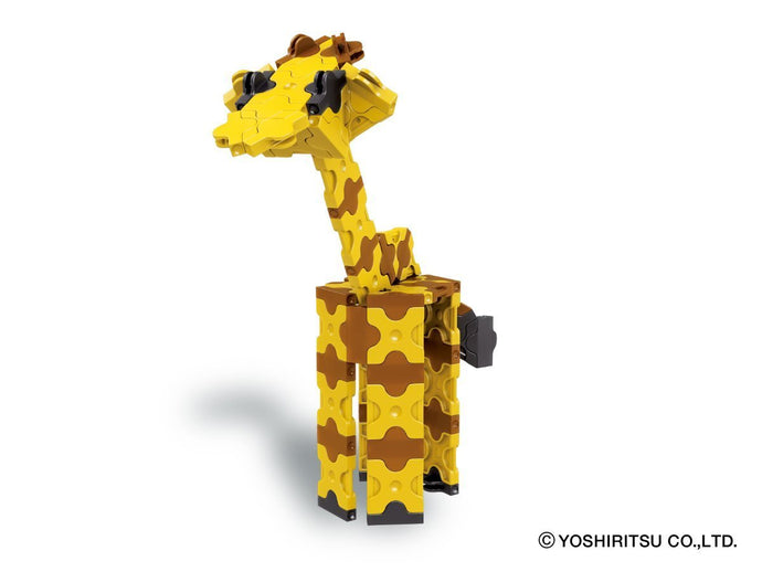 LaQ Mini Giraffe construction set