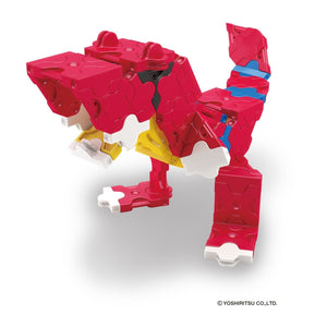 Dinosaur - LaQ Construction model building kits for kids and adults