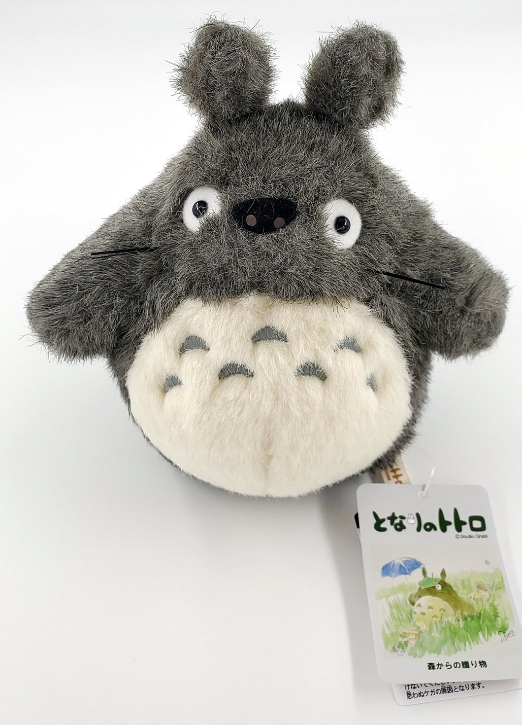 Totoro Stuffed Animal (7