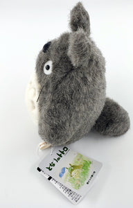 "Totoro Stuffed Animal (7"" tall)"
