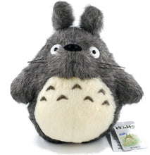 "Totoro Stuff Animal (10-1/4"" tall)"