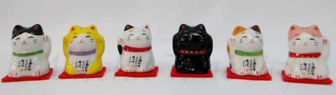 Tiny Maneki Neko (Lucky Cat)