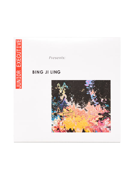 BING JI LING - GIVE IT TO YOU / NO CLUE 12""