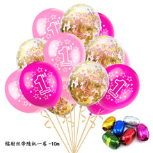 15pcs baby shower confetti latex balloons pink blue  boy girl baby 1st birthday party decoration happy birthday helium balloons - Kesheng special effect equipment