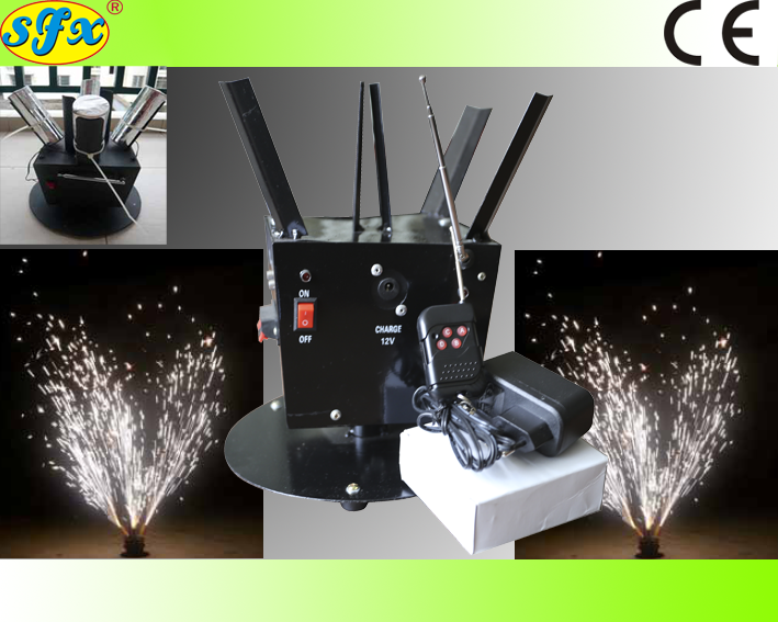 SF002  Remote control rotating firing systems for stage fountains - Kesheng special effect equipment